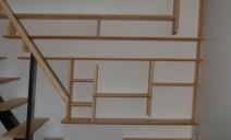 escalier poutre  centrale, bibliothèque